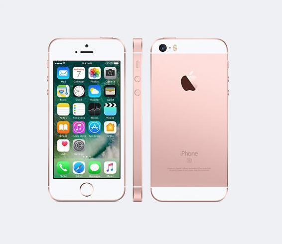 Замена подсветки дисплея iPhone SE