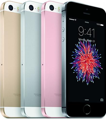 Замена дисплейного модуля iPhone SE